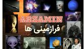 frazamini